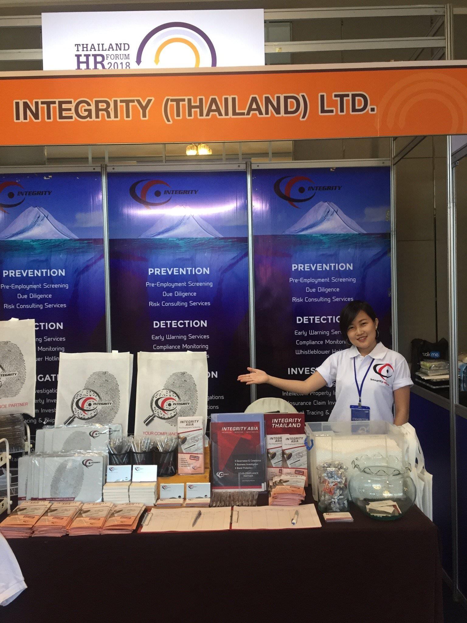 thailand hr forum 2018 integrity thailand