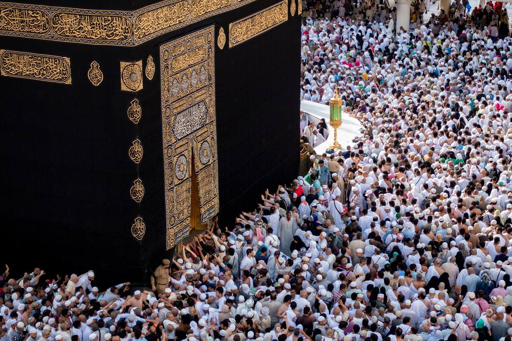 Umrah Scam in the World's Largest Muslim Populated Country